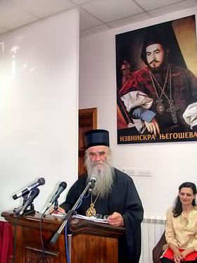 """Награда """"Извиискра Његошева"""" уручена Митрополиту Амфилохију"""