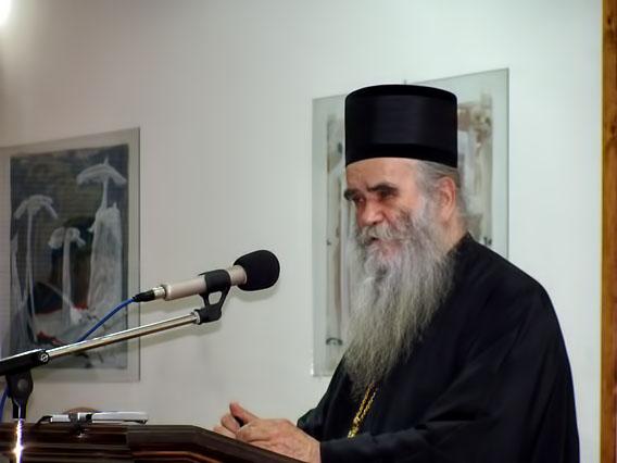 О Великопосној молитви Светог Јефрема Сирина