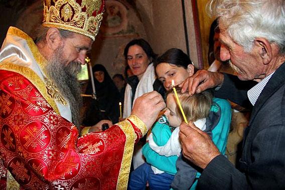 Први дјечји Сабор у манастиру Добриловина