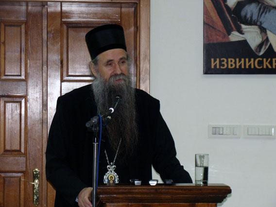 Преосвећени Епископ Јоаникије о небоземној Његошевој поезији