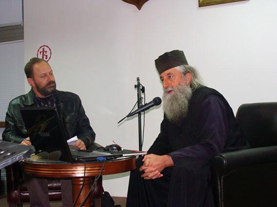 Предавања у Друштву црногорско-руског пријатељства
