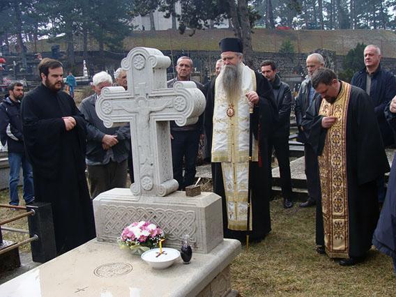 Литургија и годишњи помен Владици хаџи Сави Косановићу