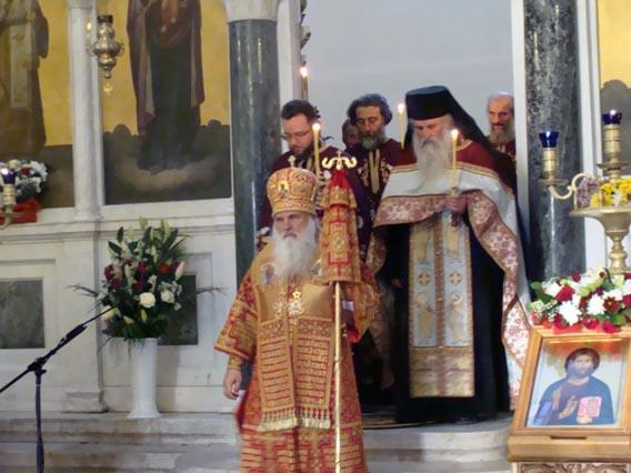 Свечано бденије служено у Саборном храму Светог Василија Острошког